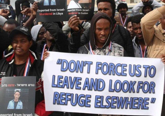 israel-refugee-protest